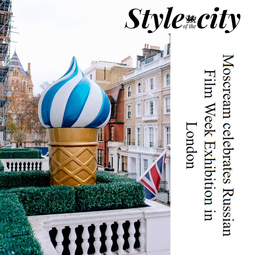 Style of the City